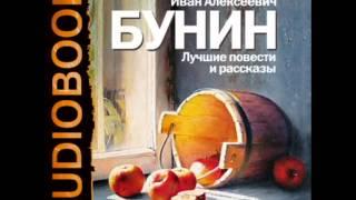 2000848 03 Бунин И.А. Лапти