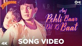 Aaj Pehli Baar Dil Ki Baat Song Video - Tadipaar | Kumar Sanu, Alka Yagnik | Mithun, Pooja Bhatt