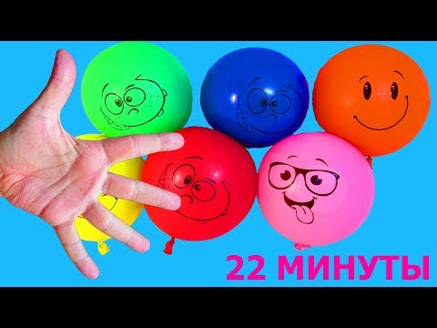 Сборник 22 минуты Развивающее видео Для детей Учим цвета Лопаем воздушные Шарики с водой Поем песню видео
