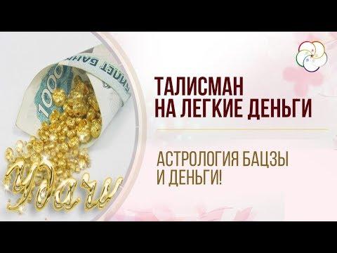 Гайд archeage астролог