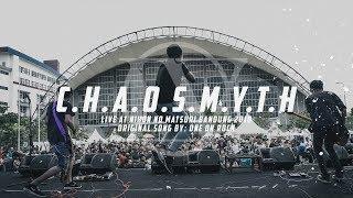 C h a o s m y t h  (Live) - One Ok Rock [Download FLAC,MP3]