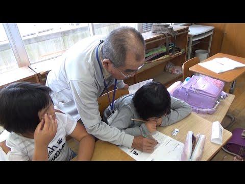 Aki Elementary School