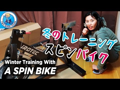 Winter Training With New Spin Bike | Irotec RS220 Unboxing & Review