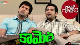 Raja Rani Movie Comedy Scenes - Latest Telugu Comedy Scenes - 2016