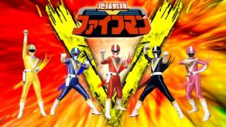 Super Sentai Hero Getter   Kaizoku Sentai Gokaiger Ending Theme
