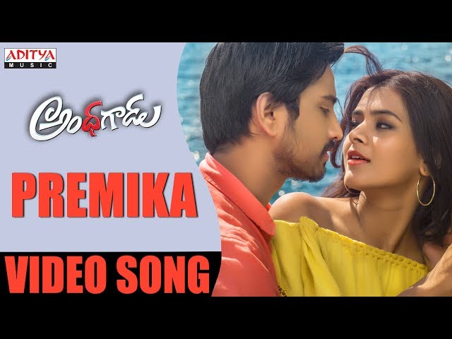 Premika Full Video Song HD | Andhagadu Movie Songs | Raj Tarun, Hebah