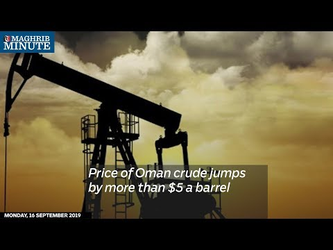 Price of Oman crude jumps by more than $5 a barrel