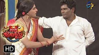 Chammak Chandra Performance  Extra Jabardasth  23rd December 2016 ETV  Telugu