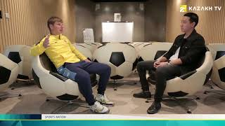 Sports nation №11. Andrey Arshavin