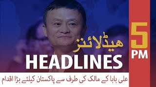 #PakistanAirport #AliBaba ##CMUsmanBuzdar  Alibaba's Jack Ma will donate coronavirus test kits and Masks to Pakistan  Coronavirus patients, suspects break out of Sukkur quarantine facility amid fake WhatsApp audio message.  PIA suspends international flight operations amid coronavirus outbreak  Coronavirus: Karachiites ignore CM Sindh's appeal of self-isolation  ARY News is a leading Pakistani news channel that promises to bring you factual and timely international stories and stories about Pakistan, sports, entertainment, business, amid others.  Official Facebook: https://www.fb.com/arynewsasia  Official Twitter: https://www.twitter.com/arynewsofficial  Official Instagram: https://instagram.com/arynewstv  Website : https://arynews.tv  Watch ARY NEWS LIVE: http://live.arynews.tv    Listen Live: http://live.arynews.tv/audio  Listen Top of the hour Headlines, Bulletins & Programs : https://soundcloud.com/arynewsofficial #ARYNews  ARY News Official YouTube Channel, For more video subscribe our channel and for suggestion please use the comment section.