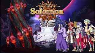 Fuuma Kotarou  - (Fate/Grand Order) - [FGO NA] ~ Demon God Flauros Solo: Gil-Caster, Kotarou, Martha, Kojirou