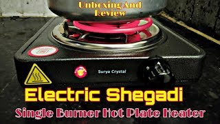 Electric Heater For Cooking | Single Burner Hot Plate | Heater / Shegadi .