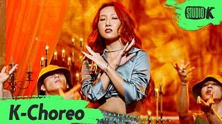 [K-Choreo 8K] 화사 직캠 'Maria(마리아)' (Hwa Sa Choreography) l @MusicBank 200703