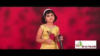Aadiyila Sethi Solli Aavaniyil Thedhi Vachu / deva /en assai machan/ mithu shree