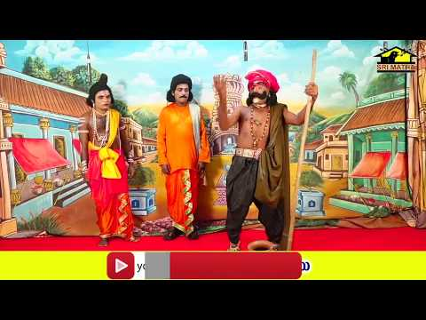Satya Harischandra Varanasi Part 4    Kunchu Dasubabu    Drama Padyalu    M
