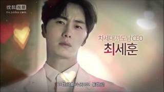 High-End Crush/고품격 짝사랑[Teaser][NAVER][Sohu][Kdrama]