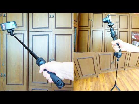 Выдвижной штатив монопод Ulanzi MT-34 Extendable tripod monopod