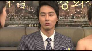 Frozen Flower - Jo In Sung Official Interview - Most Popular