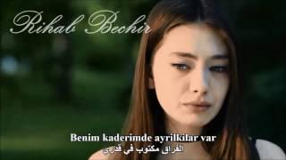 أجمل أغنية تركية  مترجمة - هل عمري كاف لنسيانك - Seni Unutmaya Ömrüm Yeter mi   كمال و نيهان