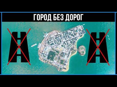 Cities Skylines: Город на острове без дорожного сообщения