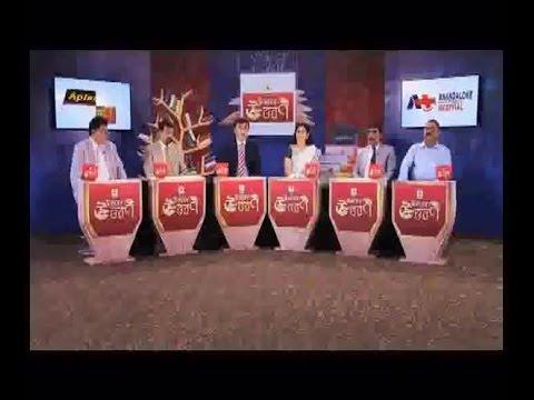 ABP Ananda  Uttarer Uttaran-Ep 2, (25.06.2016)