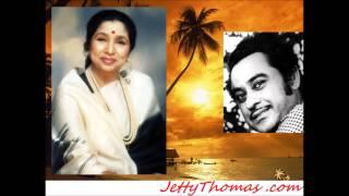 Jab Do Pathar Takrayenge - Kishore Kumar & Asha Bhosle