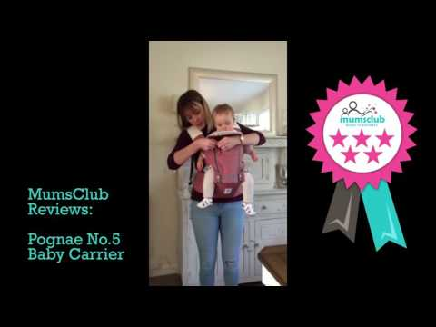 Pognae No.5 Baby Carrier Review