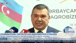 Aзербайджано-таджикистанский агробизнес-форум