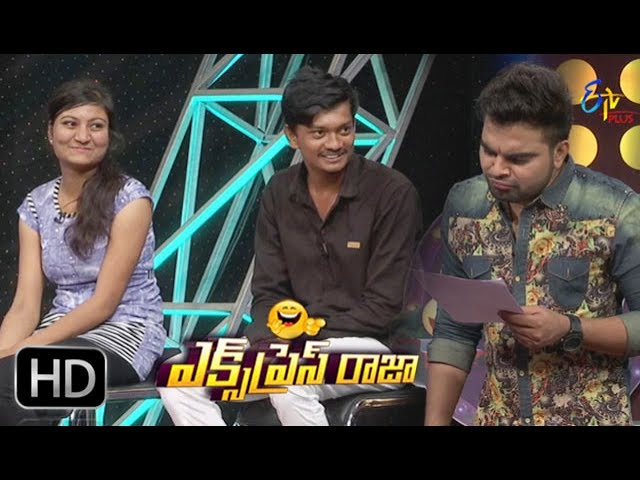 Express Raja – 13th July 2017 – Full Episode | ETV Plus | Anchor Pradeep