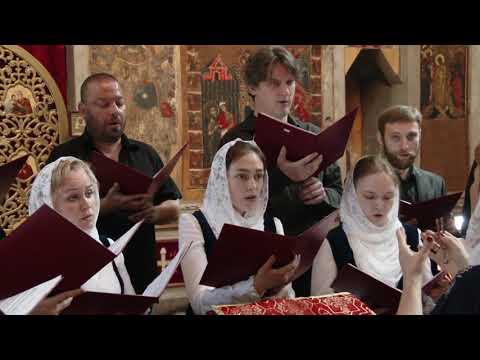 Купола церкви песня