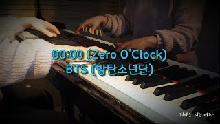 BTS (방탄소년단) 00:00 (Zero O.Clock)