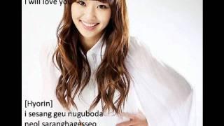 Hyorin I choose to love you [Romanization + Eng sub]