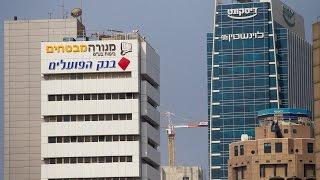 Через 10 лет банков в Израиле не будет