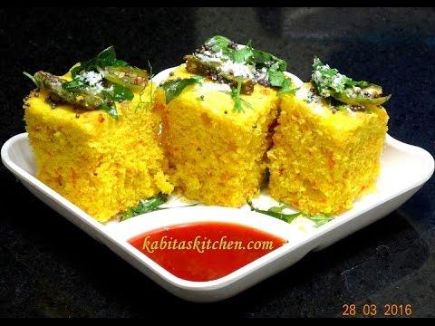 Dhokla Recipe-How to Make Soft and Spongy Dhokla-Khaman Dhokla-Besan Dhokla