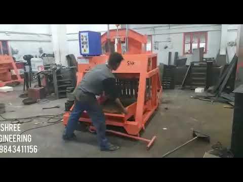 Semi Automatic Solid Block Making Machine