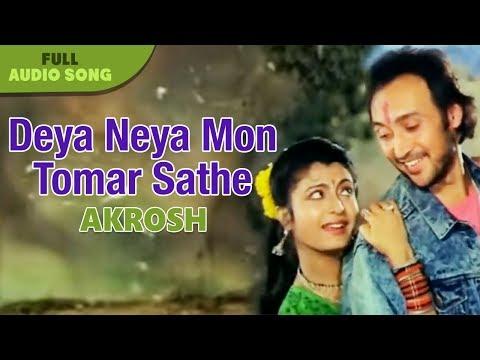 Deya Neya Mon Tomar Sathe   Asha Bhonsle   Akrosh   Bengali Movie Song