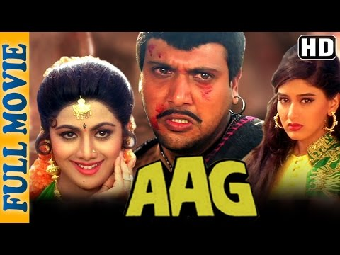 Aag  hd    full movie   govinda    shilpa shetty    kader khan   superhit comedy movie