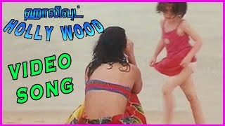 Hollywood Tamil Video Songs - Latest Tamil Hit Video Songs 2015 - Upendra, Ananth Nag