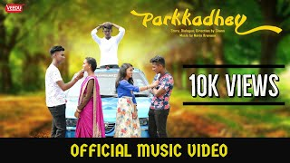 Official Music Video- Parkkadhey by Shann [HD]