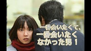『きみが心に棲みついた』吉岡里帆を主演キャストに迎えドラマ化!一番会いたくて、一番会いたくなかった男!