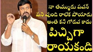 Chiru Gives Clarity On Pawans Absence At Khaidi No 150 Pre Release Event  Ram Charan  Movie News