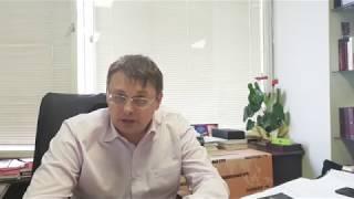 Беседа с Евгением Фёдоровым 19.06.2018.
