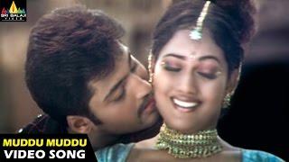 Evadi Gola Vaadidi Songs | Muddu Muddu Video Song | Aryan Rajesh, Deepika | Sri Balaji Video