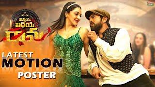 Vinaya Vidheya Rama Thassadiyya Song First Look Teaser   RamCharan   Kiara advani