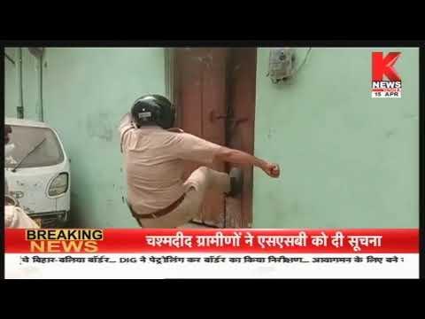 Moradabad : मेडिकल चेकअप करने गई टीम पर पथराव    Breaking News    Knews