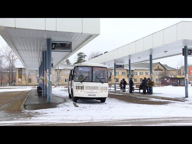 В Ангарске закрыли автостанцию