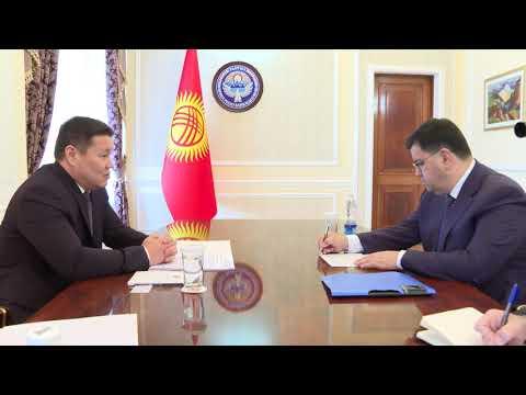КР ЖК Төрагасы Т. Мамытов Озбекистан Республикасынын элчиси Хуршид Мирзахидов менен жолугушту