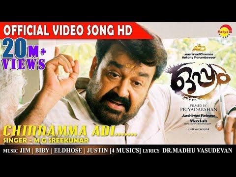 Chinnamma Adi Official Video Song from Oppam - MG Sreekumar