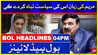 Sheikh Rasheed Grilled Maryam Nawaz | BOL News Headlines | 4:00 PM | 24 July 2021