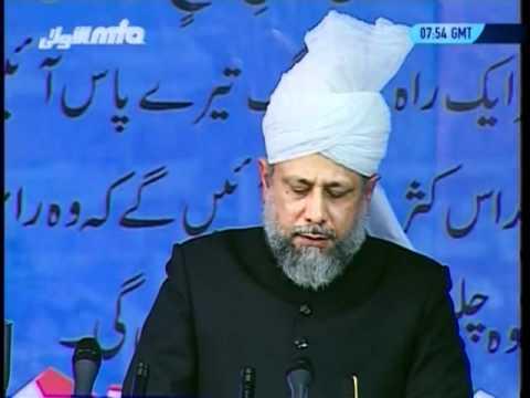 Jalsa Salana Qadian 2003, Concluding Address